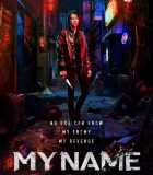 My Name (Korean)