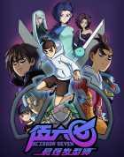Scissor Seven anime netflix tv series